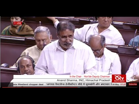 Sh. Anand Sharma's comments on the discussion on the AgustaWestland chopper deal