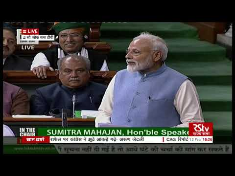 PM Modi's last speech to the 16th Lok Sabha