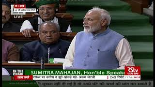PM Modi's last speech to the 16th Lok Sabha