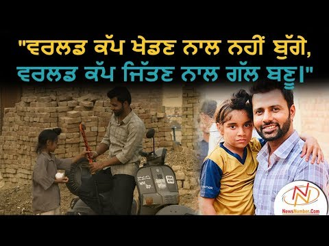 Interview with Raj Singh Jhinger, Actor || Gurdeep Grewal || Rang Punjab De