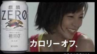 相武紗季 時代はカロリーオフへ篇(08)☆asf.asf.