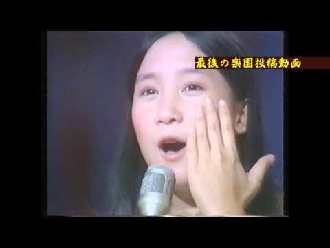 Agnes Chan 陳美齡 アグネス・チャン 草原の輝き