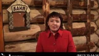 видео Русские бани на дровах