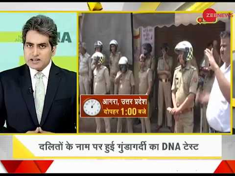 Watch DNA with Sudhir Chaudhary, April 02, 2018