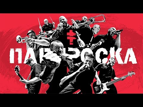 preview BRUTTO - ПАПЯРОСКА from youtube