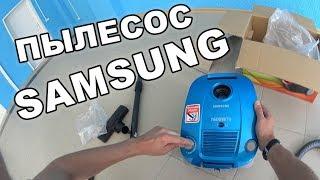 ???? пылесос самсунг Samsung VCC/SC-4140 Light Blue | Обзор