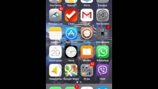 Как вернуть VK App 2.0 без ПК