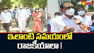 Tirupati MLA Bhumana Karunakar Reddy Face To Face On Ruea Hospital Incident   Sakshi TV