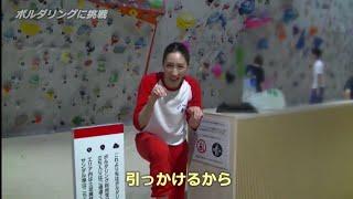 水夏希公式ホームページ http://aqua2013.co.jp/