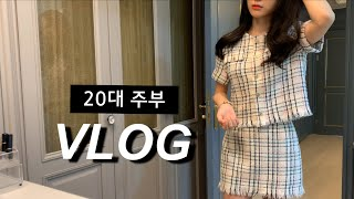 [A housewife in her 20s/daily vlog] making plum extract, spicy squid dish, mango shaved ice