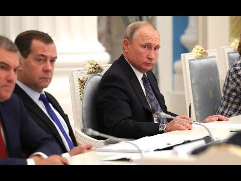 Заседание Совета по стратегическому развитию и национальным проектам. Полное видео