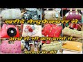 LADIES BAGS WHOLESALE MARKET (LADIES CLUTCHES,HANDBAGS,SIDEBAGS,SCHOOLBAGS ETC.) urban hill