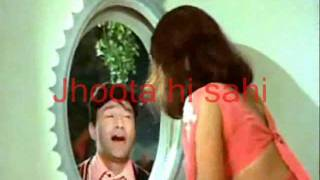 Pal Bhar Ke Liye-Karaoke & Lyrics-Johny Mera Naam