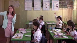 Урок англійської мови, 3 клас