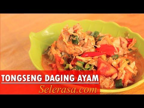 resep-dan-cara-membuat-tongseng-daging-ayam-(indonesia-recipe)