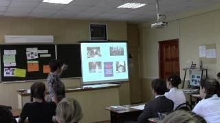 Урок обществознания, Бойко_С.Д., 2012
