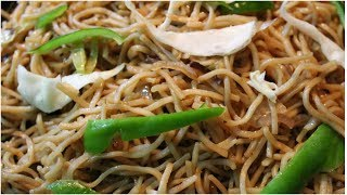 HOW TO MAKE VEG CHOWMEIN-VEG NOODLES-RECIPE IN HINDI