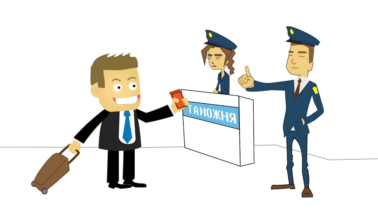 Ооо газпром межрегионгаз липецк личный кабинет регистрация ип регистрация алкоголь