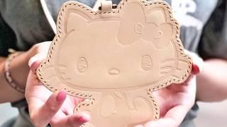 Hello Kitty證件套/行李牌兩用 皮革D.I.Y材料包 #好好縫