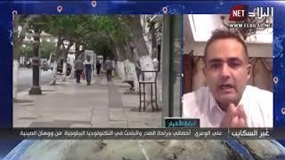 علي الوعري طبيب من ووهان يوجه رسالة الى الشعب الجزائري
