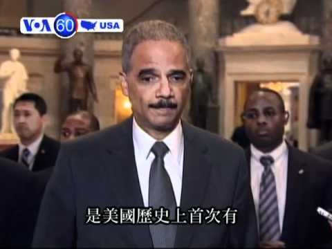 VOA美國60秒(粵語): 2012年6月26日