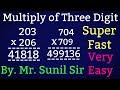 Multiply Of Three Digit, Super Fast Method, By. Sunil Sir