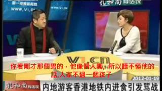 A Chinese Professor called HongKonger are Bastards, Dog. (chinese and english subtitle )suflv