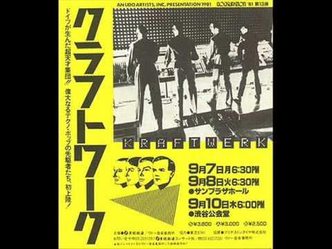 Kraftwerk - Homecomputer (live in Tokyo, Japan)