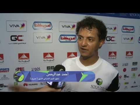 الاماراتي أحمد عبدالرحمن شقيق عمر عبدالرحمن يشارك في دورة