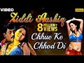 Download Chhue Ke Chhod Di Full  Song | Ziddi Aashiq | Pawan Singh | Hot Monalisa | Tanushree Chatterji MP3 song and Music Video