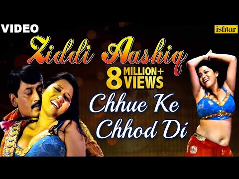 Chhue Ke Chhod Di Full Video Song | Ziddi Aashiq...