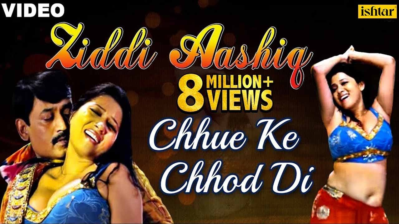 hindi film video blå savita bhabhi com video