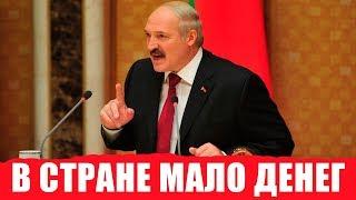 Беларусь 2019. Лукашенко и бизнес. ЗАПЛАТИ НАЛОГИ ДВА РАЗА!