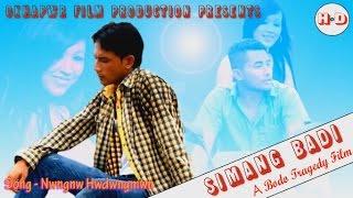 Nwngnw Hwdwngmwn - HD Boro Video