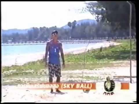 การฝึกกีฬาวอลเลย์บอลชายหาด AVSEQ012