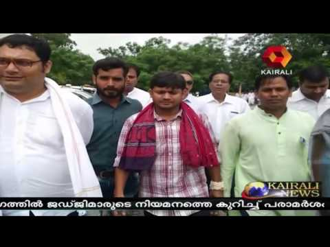Dalit Freedom Announcement Held In Gujarat