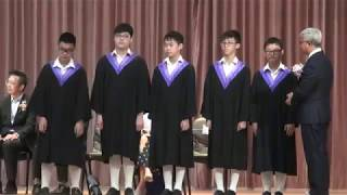 Publication Date: 2019-07-03 | Video Title: 天主教石鐘山紀念小學 20190703 6B班領証