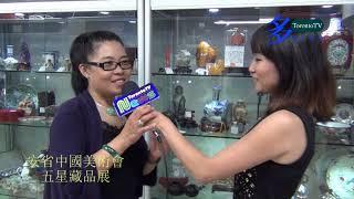 #20150714, #OCAA, #安省中國美術會