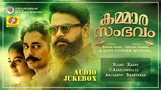 Kammara Sambavam | Official Audio Songs Jukebox | Dileep | Rathish Ambat | Gopi Sunder | Murali Gopy