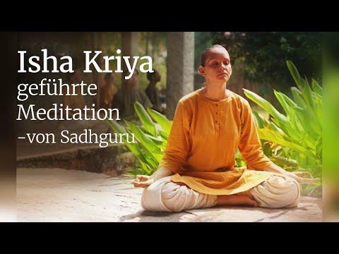 Isha Kriya - geführte Meditation von Sadhguru