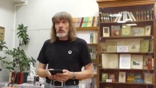 2017 08 03  2 Александр Сандер'S Воляев. Авторское исполнение