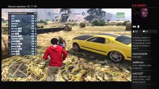 Grand Theft Auto V Online PS4 часть10