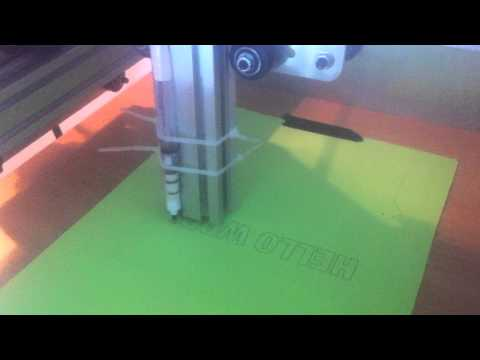 DIY CNC Router, milling machine and much much more :)