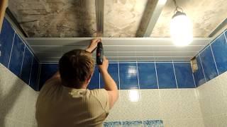 Потолок из пластиковых панелей(В данном видео я хотел показать, как можно самому, за три-четыре часа сделать такой потолок. Если внимательн..., 2016-04-12T05:18:09.000Z)