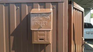 друга життя поштової скриньки