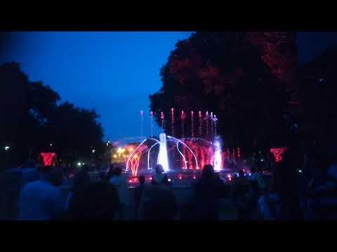 Music Fountain show on Margaret Island, Budapest, Hungary