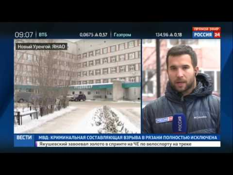 Родственники погибших при крушении Ми-8 прибыли на Ямал