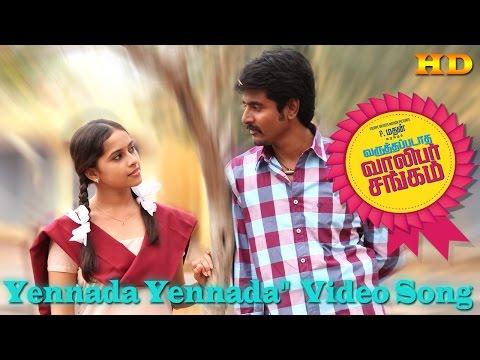 Yennada Yennada Video Song - Varuthapadatha Valibar Sangam | Sivakarthikeyan | Sri Divya | D. Imman