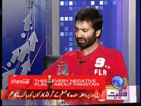 Hot Line (Yasin Malik Jammu Kashmir Liberation Front) 11 April 2012