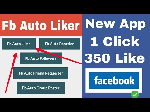 1 Click 350 Likes On Facebook Photo New App 2019   Facebook Par Like Kaise Badhaye (2019)